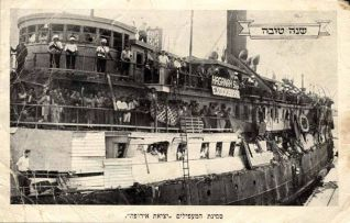 jewish-exodus